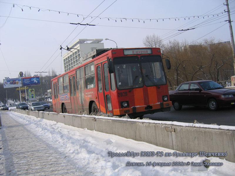 Донецк. ЮМЗ-Т2 №2029