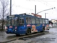 Донецк. ЮМЗ-Т2 №2032