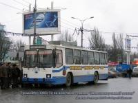 Донецк. ЮМЗ-Т2 №2039