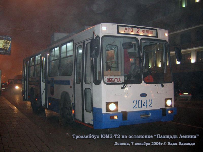 Донецк. ЮМЗ-Т2 №2042