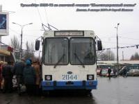 Донецк. ЮМЗ-Т2 №2044