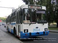 Донецк. ЮМЗ-Т2 №2054