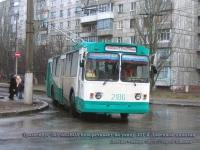 Донецк. ЗиУ-682В-012 (ЗиУ-682В0А) №2186