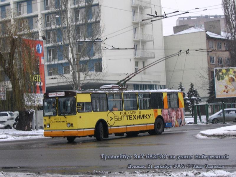 Донецк. ЗиУ-682ГОО №2199