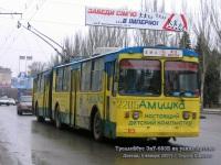 Донецк. ЗиУ-683Б №2205