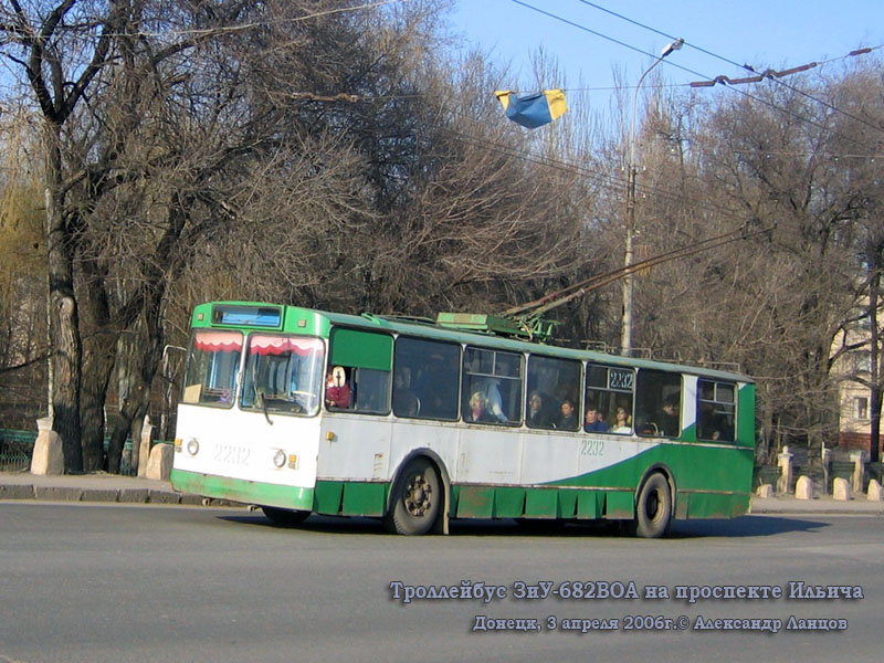 Донецк. ЗиУ-682В-012 (ЗиУ-682В0А) №2232