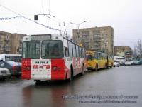 Донецк. ЗиУ-682ВОА №2232