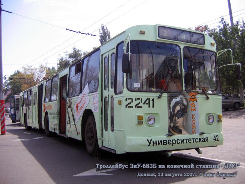 Донецк. ЗиУ-683Б (ЗиУ-683Б00) №2241