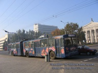 Донецк. ЗиУ-683Б (ЗиУ-683Б00) №2243