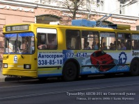 Гомель. АКСМ-20101 №1660