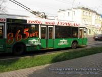 Гомель. АКСМ-321 №1715