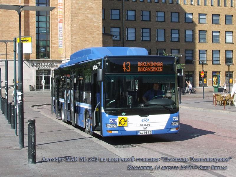 Хельсинки. MAN A21 Lion's City NL243 AUI-812