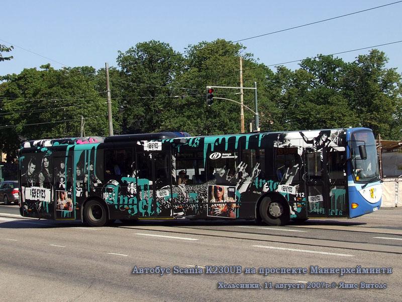 Хельсинки. Scania K230UB GHI-785