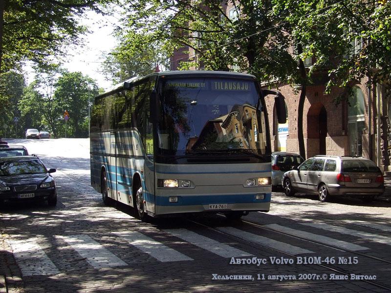 Хельсинки. Volvo B10M-46 KYA-761