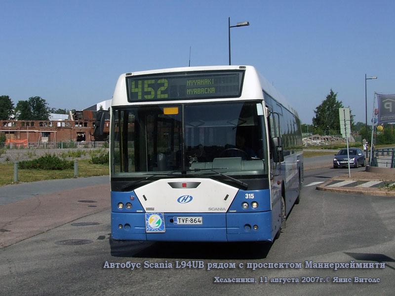 Хельсинки. Scania L94UB TVF-864