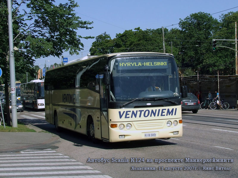 Хельсинки. Scania K124 XIB-585