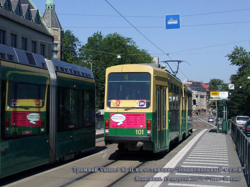 Хельсинки. Valmet Nr II №101