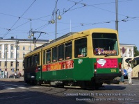 Хельсинки. Valmet Nr II №106