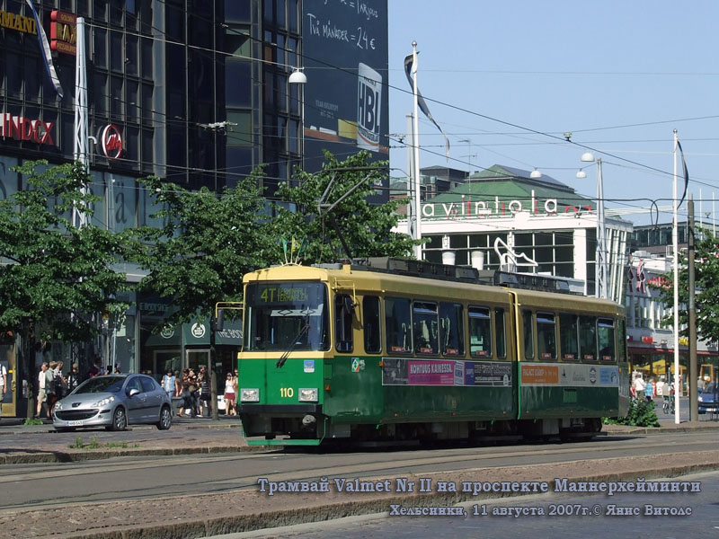 Хельсинки. Valmet Nr II №110