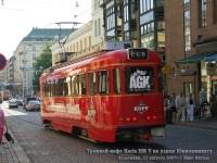 Хельсинки. Karia HM V №175