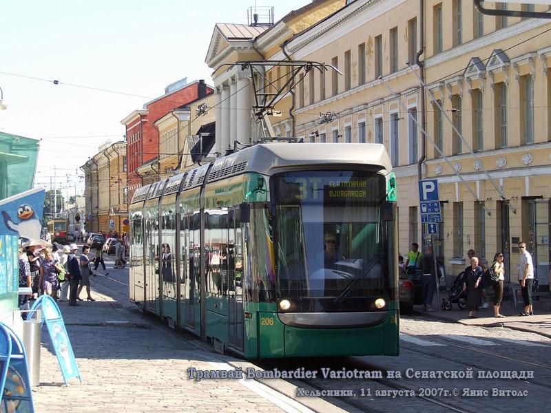 Хельсинки. Bombardier Variotram №206