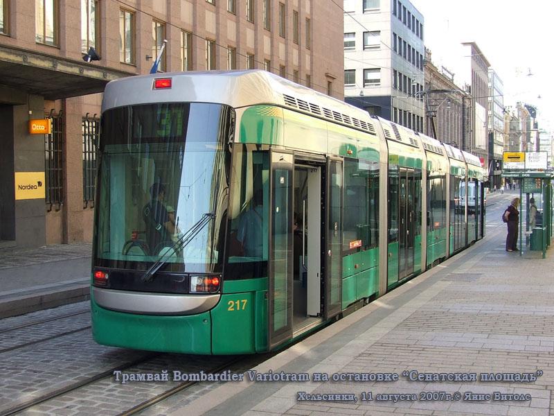 Хельсинки. Variotram №217