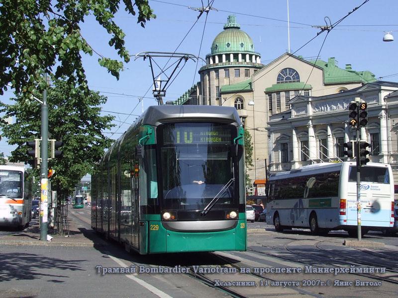 Хельсинки. Bombardier Variotram №229