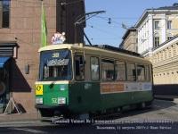 Хельсинки. Valmet Nr I №52