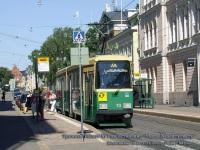 Хельсинки. Valmet Nr I №70
