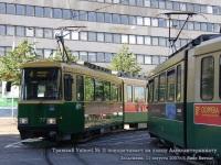 Хельсинки. Valmet Nr I №40, Valmet Nr II №77