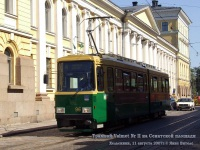 Хельсинки. Valmet Nr II №96
