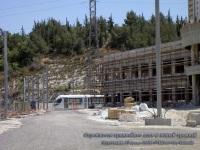 Иерусалим. Строящееся трамвайное депо на Французском холме и новый трамвай