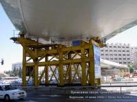 Иерусалим. Временная опора трамвайного моста на пересечении улиц Герцеля и Яффо