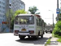 Калуга. ПАЗ-3205 ае288, ПАЗ-32053 аа148