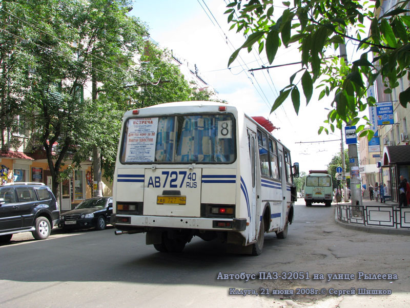 Калуга. ПАЗ-32051 ав727