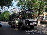 Калуга. ПАЗ-3205 ае094