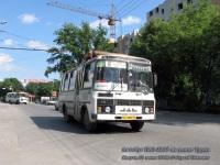 Калуга. ПАЗ-3205 ае288