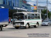 Калуга. ПАЗ-32054 ае728