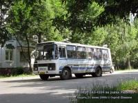 Калуга. ПАЗ-4234 ае745