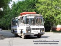Калуга. ПАЗ-3205 в779мм