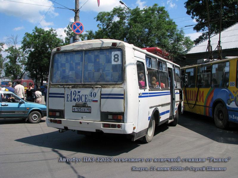 Калуга. ПАЗ-32053 е125се