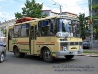 Калуга. ПАЗ-32054 е704хо