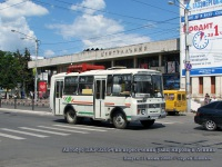 Калуга. ПАЗ-32054 к879ке