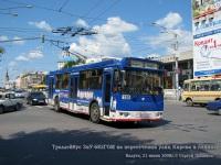 ЗиУ-682Г-016.02 (ЗиУ-682Г0М) №120