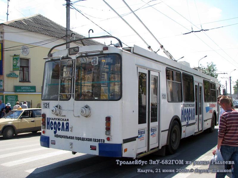 Калуга. ЗиУ-682Г-016.02 (ЗиУ-682Г0М) №121