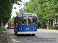 Калуга. ЗиУ-682ВОО №343