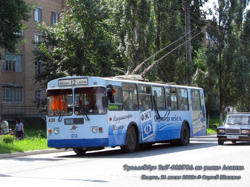 Калуга. ЗиУ-682Г-012 (ЗиУ-682Г0А) №430