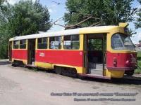 Харьков. Tatra T3 №3028