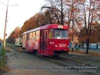 Харьков. Tatra T3SU №3039