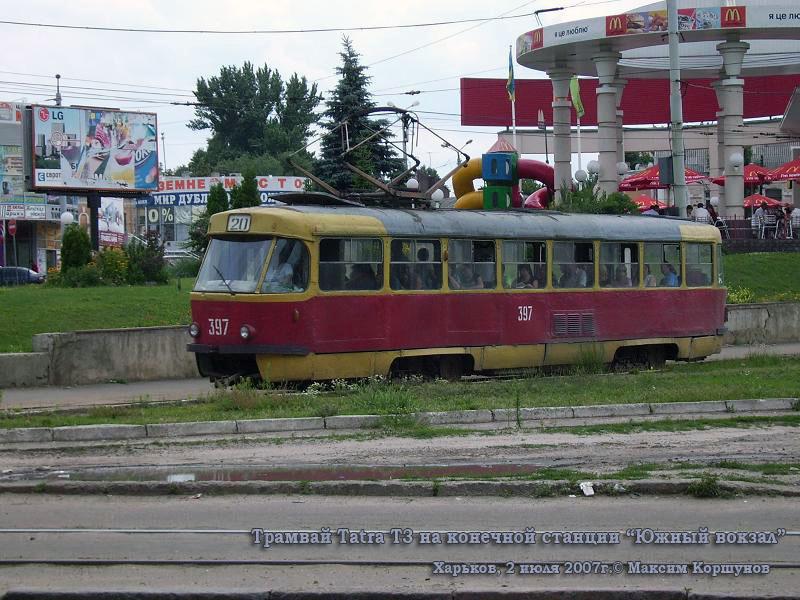 Харьков. Tatra T3 №397